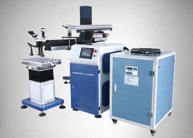 Blue Suspension Arm Type  Laser Welding Equipment For Mould Die Repair PE-W600D